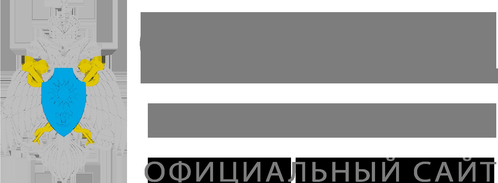 СКССРЦ МЧС России